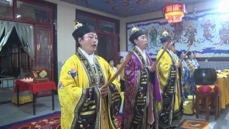 2019重阳节固安马庄玉皇观祈福法会——燃灯拜斗(纪实)