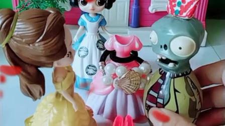 育儿亲子游戏玩具:僵尸要娶白雪公主了,贝儿来嘲笑她