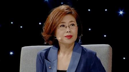 李若山——初为人师 教学不易 美好时代 20191009 超清版