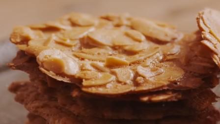 杏仁瓦片酥是一款老少皆宜,做法简单,不需要太多的时间和精力