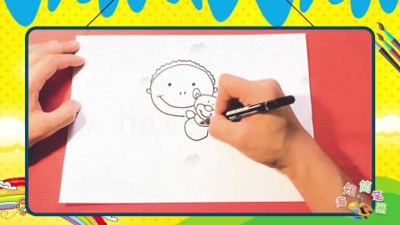 手绘人物简笔画之画抱着玩偶的小男孩
