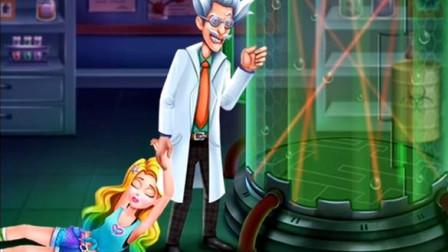 魔法奇缘游戏长发公主变身美人鱼被怪物博士抓走了怎么办?