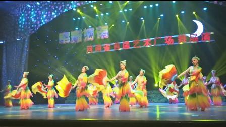 舞蹈:又是一年菊花香(表演:开封市群艺馆舞蹈团)