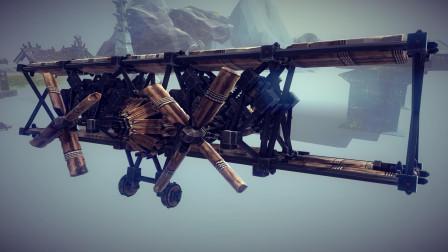 【唐狗蛋】besiege围攻 真实解构活塞引擎固定翼飞机