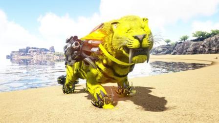 方舟生存进化:洪荒归来26 自不量力的武装剑齿虎 和温顺的象王