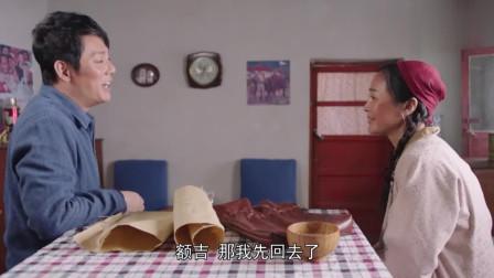 国家孩子:大娘看出小伙子遇到了真爱,为小伙感到高兴