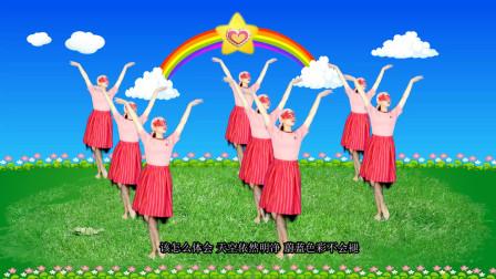 节奏感很美妙的舞蹈《蝴蝶怎么飞》