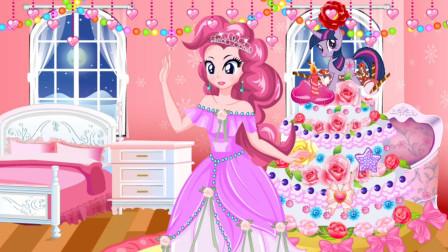 小马宝莉女孩的新年装扮 装扮小公主与蛋糕