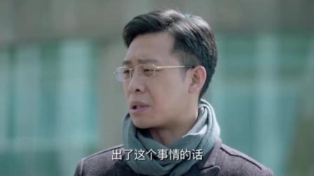 鸡毛飞上天:陈江河打趣妻子,骆玉珠顺水人情,同意其雇用骆天宝