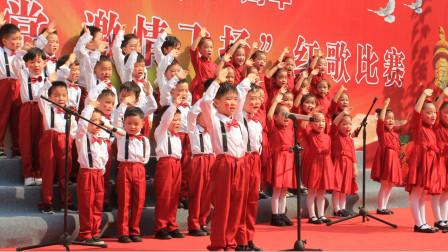 鲁山一幼   热烈庆祝建国70周年合唱比赛