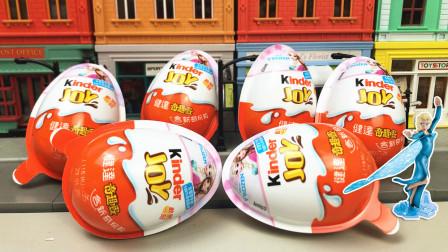 冰雪奇缘主题奇趣蛋出奇蛋玩具拆蛋