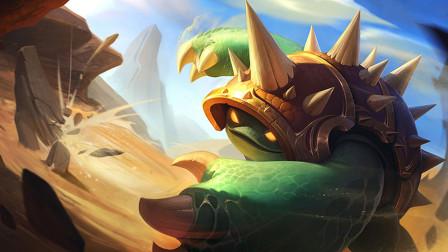 超神解说:披甲龙龟拉莫斯,风驰电掣光速gank,最肉单控王