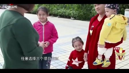 超级育儿师:妈妈不再偏心!大女儿露出久违的微笑,感人啊!