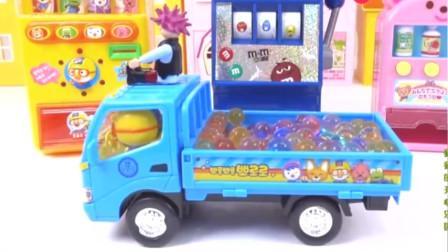 五彩巧克力彩虹糖水果制作冰沙果冻布丁