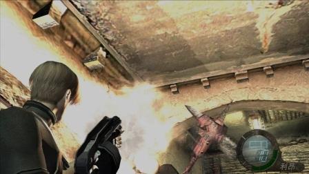 沙漠游戏《生化危机4》第11攻略实况娱乐解说