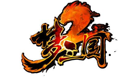 『江哥』IN霸官渡单排第一视角(布小蛮)23杀