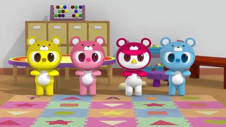 儿童卡通片:四个萌萌哒的小熊一起唱歌跳舞好可爱
