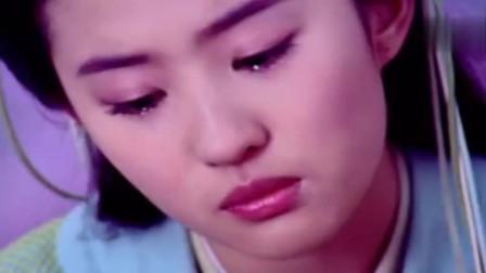 仙剑奇侠传:刘亦菲当年的这段哭戏,承包了无数人的童年回忆?