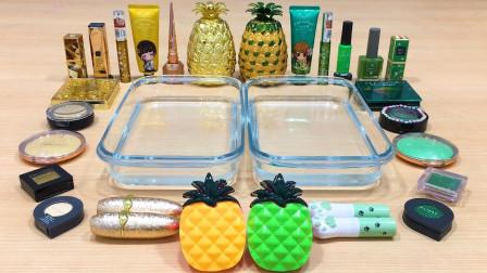 """见过用""""菠萝""""做无硼砂泥吗?混合绿色和金色化妆品,会是什么颜色"""