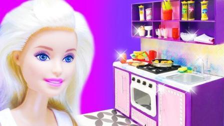 废旧的纸盒别急着扔,教你用它给芭比娃娃制作精致的厨房套装!