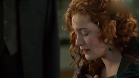 泰坦尼克号:露丝不慎滑倒,杰克惊险救援,却被人抓了起来!