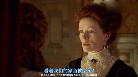 泰坦尼克号:露丝的悲哀,为了没落的,被迫嫁不喜欢的人!