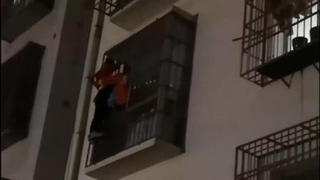 【贵州】偷买手机怕家长责怪 熊孩子徒手爬到四楼外墙被困