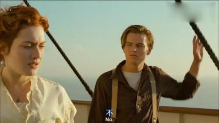 泰坦尼克号:露丝袒露心声,向杰克倾述,想跳海的原因!