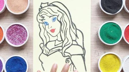 沙画漂亮的迪士尼公主,做法非常简单,小朋友都喜欢玩的手工DIY