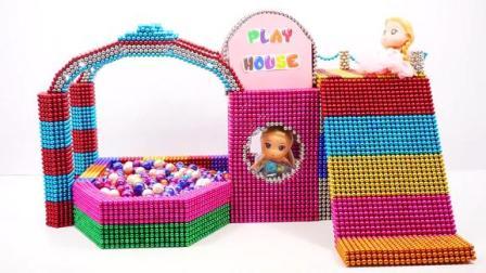 用磁铁球制作一个漂亮的游戏球屋,看着就感觉可爱有没有?