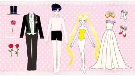 水手月亮纸娃娃,可以换装的结婚主题益智贴,手工diy