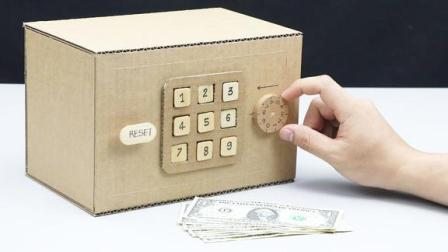 用纸板制作一个安全的双重密码锁,这脑洞真是不一般!