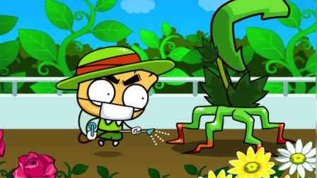 亲宝科学探索儿歌-植物分类之歌 大树有什么种类呢?