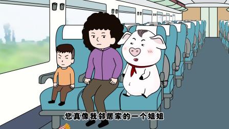 屁登在高铁上好心换座,却被批评,到底是因为什么呢