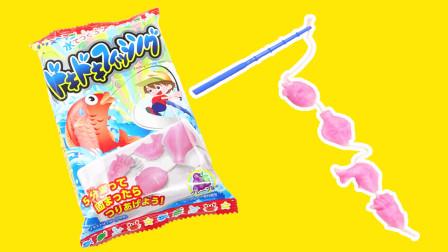 哆啦盒子玩具乐园 日本食玩玩具,可利斯钓鱼糖果,动手制作钓起糖果鱼