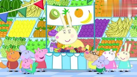小猪佩奇:大家问乔治喜欢的水果,乔治最喜欢草莓,佩奇真了解他