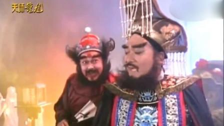 阎罗王和钟馗在地府中谁的地位更高?看了这一段就明白了!