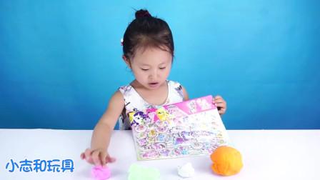 悠悠小朋友制作一个爱心蛋糕装饰了小马宝莉贴纸