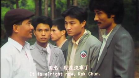 香港黑帮电影:古惑仔们身手了得,黑帮老大非常满意!