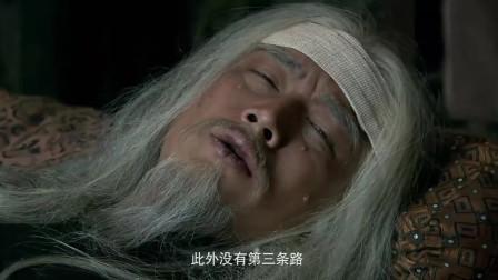 三国:诸葛亮临死之前说出三国最厉害的谋士,是不司马懿,而是一个水镜先生
