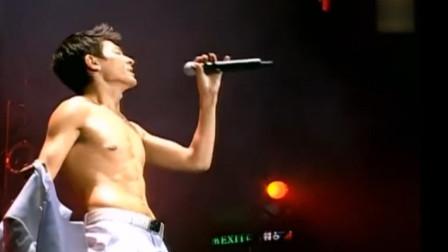 39岁的华仔身材超好,刘德华1999超级劲暴香港演唱会《他的女人》