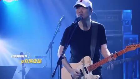 崔健现场演唱《宽容》,独特嗓音让人深陷其中,太惊艳了