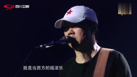 崔健演唱经典老歌《像一把刀子》,带动全场气氛,引发观众大合唱