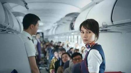 《中国机长》超多熟面孔,网友表示惊喜太多了,难怪电影能成功