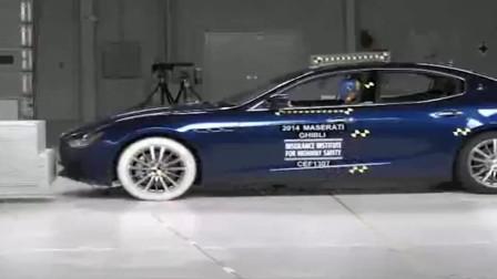 玛莎拉蒂总裁碰撞测试,百万豪车的安全性真不是一般车能比的!