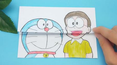 给哆啦A梦和大雄手绘80岁变脸,三次一起变换好想笑,太有趣!