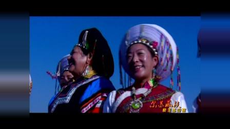 尔苏民歌原生态《迷语歌》MV