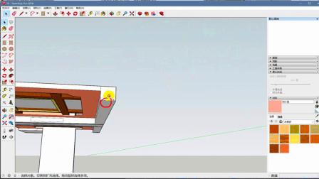 【Sketchup教程】0基础如快速学会SU使用? 12分钟课程让你轻松搞定!