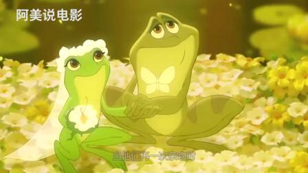 公主和青蛙:主旋律的罗曼史,回到童年的公主梦