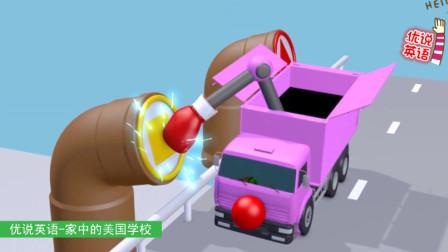 玩具卡车上的大拳头,照着大烟囱上的5种形状,挨个打了一拳!